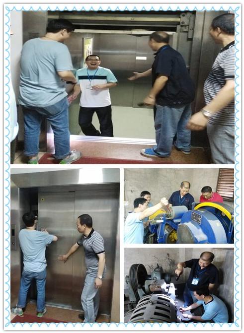 电梯困人救援应急处理流程